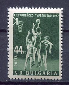 33410) BULGARIA 1957 MNH** Basketball 1v Scott #969