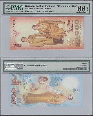 Thailand 100 Baht, 2004, P-111, UNC, Commemorative, Queen Sirikit, PMG 66 EPQ
