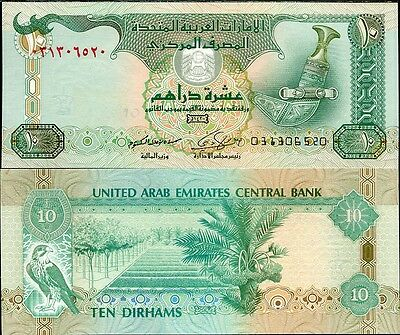 Uae United Arab Emirates 10 Dirham 2009 P 27 Unc
