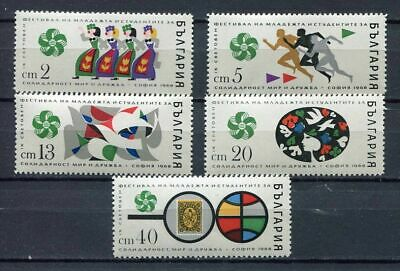 33483) BULGARIA 1968 MNH** Peace and Friendship 5v