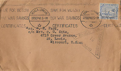 """Stamp Straits Settlement Malaya 12c mosque on cover to USA """"passed by censor"""""""