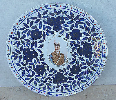 Ottoman Turkey Islamic Antique Porcelain Portrait of a Nobleman Plate