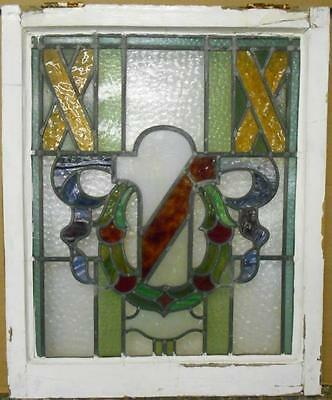 """MID SIZED OLD ENGLISH LEADED STAINED GLASS WINDOW Nice Abstract 24.25"""" x 29.25"""""""