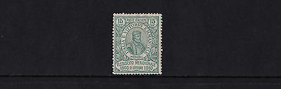 Italy - 1910 National Plebiscite of Southern States 15c (+5c) Green - SEE NOTES