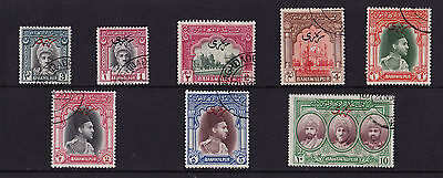 Pakistan Bahawalpur (Official) - 1948 Ovpt Set to 10R - CDS Used - SG O20-7