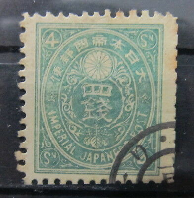 A1650 Japan Old Forgery