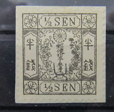 A1657 Japan Old Forgery