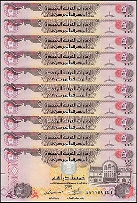United Arab Emirates - UAE 5 Dirhams X 10 Pieces - PCS, 2015, P-26c, UNC
