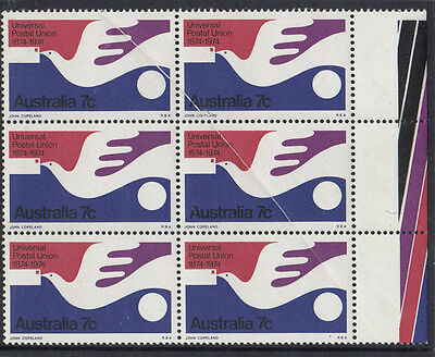 Stamps 7c UPU block of 6 with natural paper fold error through 3 stamps, scarce