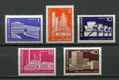 33530) BULGARIA 1971 MNH** Industrial Buildings 5v