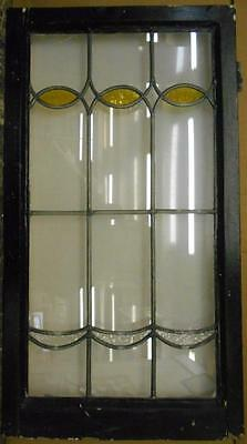 """LARGE OLD ENGLISH LEADED STAINED GLASS WINDOW Ellipse Design 20.25"""" x 37.25"""""""