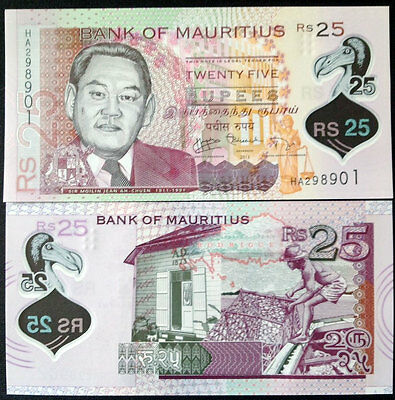 Mauritius 25 Rupees 2013 P 64 Polymer Unc