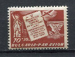 33702) BULGARIA 1947 MNH** AM Statue of Liberty 1v