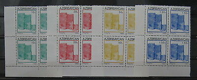A2129 Azerbaijan 1992-93 Maiden's Tower Block Of 4 Mnh**