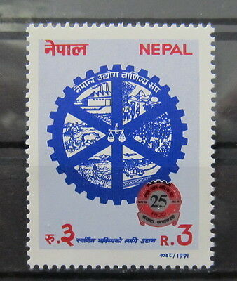 A2156 Nepal 1991 Nepalese Chambers Of Commerce And Industry Mnh**