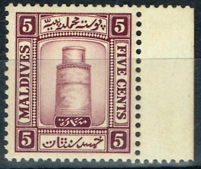 Maldives 1933 5c Mauve SG14A Wmk Upright Fine Very Lightly Mtd Mint