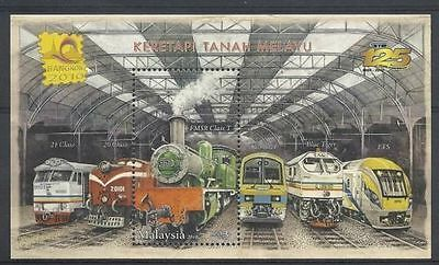 Malaysia 2010 Trains Railways MS opt Bangkok  MNH
