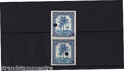 Belgian Congo - 1942-43 50c Palm Tree - IMPERF PAIR - SEE NOTES