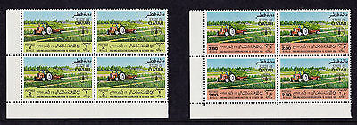 Qatar - 1981 World Food Day - U/M - SG 721-2 - CORNER BLOCKS of FOUR