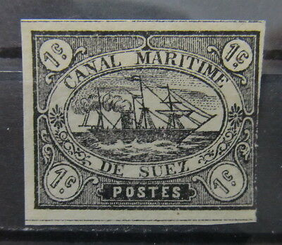 A2378 Egypt Suez Canal Company Old Forgery