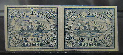 A2384 Egypt Suez Canal Company Old Forgery