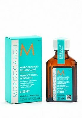 MOROCCANOIL  Treatment Light 25ml new FREE SHIPPING !!!!!