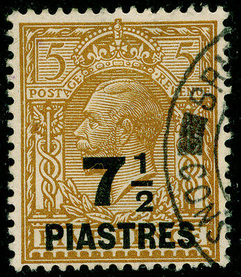 Sg45a, 7½pi on 5d brown, VERY FINE used, CDS.