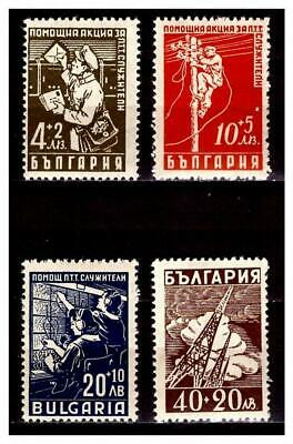 37596) BULGARIA 1947 MNH** Post 4v Scott# B18/21
