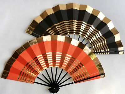 Vintage Japanese Geisha Odori 'Maiogi' Folding Dance Fan Set with Gold Stripes