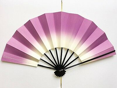 Vintage Japanese Geisha Odori 'Maiogi' Folding Dance Fan from Kyoto: Design O0