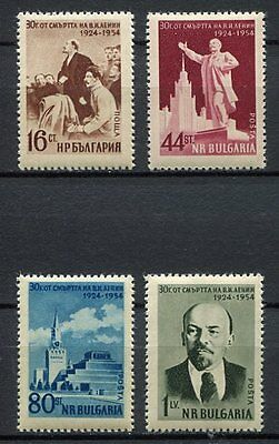 37623) BULGARIA 1954 MNH** 30th ann. of the death of Lenin