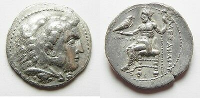 ZURQIEH -aa693- STUNNING REVERSE, HUGE FLAN: GREEK. Macedon. Argead kings. Alexa