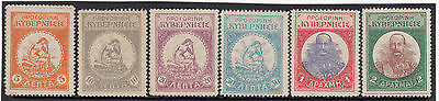 Stamps CRETE Greece 1905 Provisional Government issue set of 6 MUH, uncommon