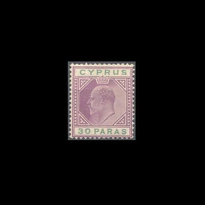 """Cyprus 1904/10 Ked 30 Paras Mh Stamp With Error: Damaged """"us"""""""