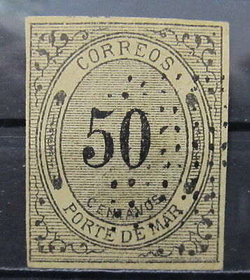 A2865 Mexico Old Forgery
