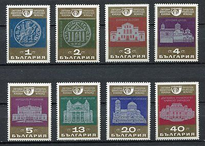 37710) BULGARIA 1969 MNH** Historic Sofia 8v Scott# 1774/81