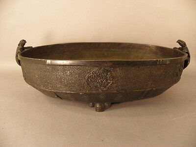Japanese Bronze Temple Water Bowl  19Th Century