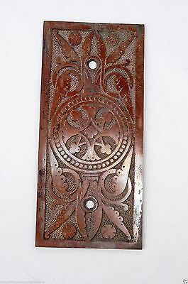 Antique Victorian Hinge Cover for 6x6 Hinges MCCC / R & E Bronze AH06221505