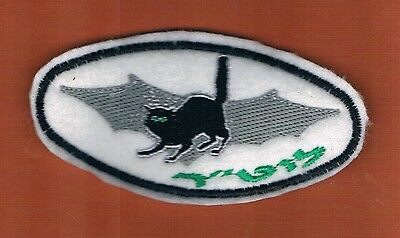 Israel Idf Army Counter Terror School Patch Very V Rare No Reserve