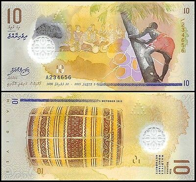 Maldives 10 Rufiyaa, 2015, P-NEW, UNC