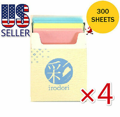 4 pack Cosmetic blotting paper oil control tissue 1200 sheets natural ingredient