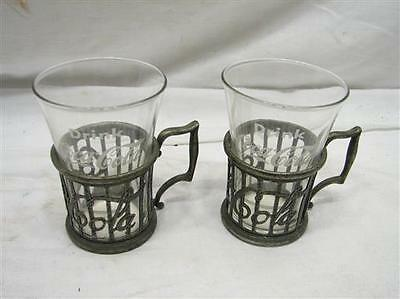 Drink Coca-Cola Soda Fountain Etched Mini-Glasses w/Pewter Holders Coke Tumbler