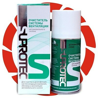 CAR CLEANER AIR CONDITIONING SYSTEM Suprotec to disinfect and remove odors210ml