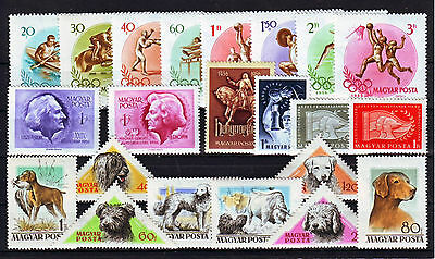 HUNGARY 1956. Complete year unit, 22 stamps