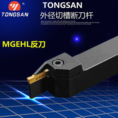 1pcs MGEHL2020-2 20 x125mm Lathe Grooving Cut-Off Cutter For MGMN200