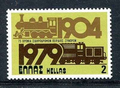 Greece 1979 Trains Railways Locomotives  MNH