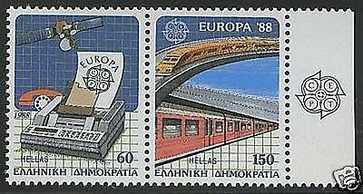 Greece 1988 Europa. Trains Railways Locomotives  MNH