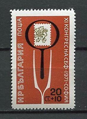33525) BULGARIA 1971 MNH** Bulgarian Philatelists 1v