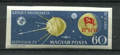 s7738) HUNGARY 1959 MNH** Moonlanding 1v imperforated