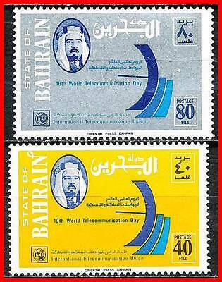 Bahrain 1978 Itu-Uit Communications Sc#261-62 Vf Mlh